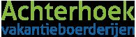 Achterhoek Vakantieboerderijen – Kamperen in de Achterhoek Logo